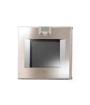 notice gaggenau bs250130 mode d 39 emploi notice bs250130. Black Bedroom Furniture Sets. Home Design Ideas